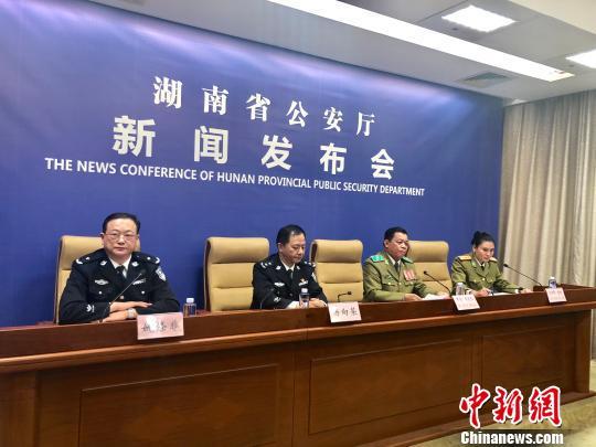 中老警方携手破获老挝湖南商会原会长被害命案