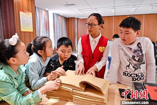 第五届中国城市公益慈善指数正式发布