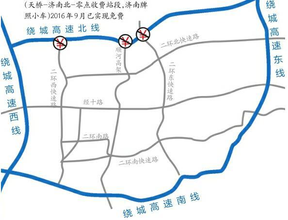 """济南绕城高速免费""""非常有希望"""" 空调公交车或将按季节调整收费价格"""