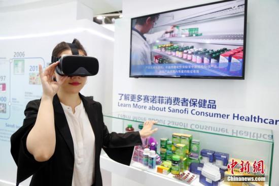 多国领导人谈贸易与投资:中国发出积极信号