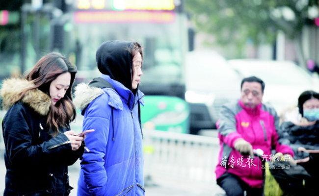 寒流到!济南单日降温超10℃,还将持续3天气温低迷