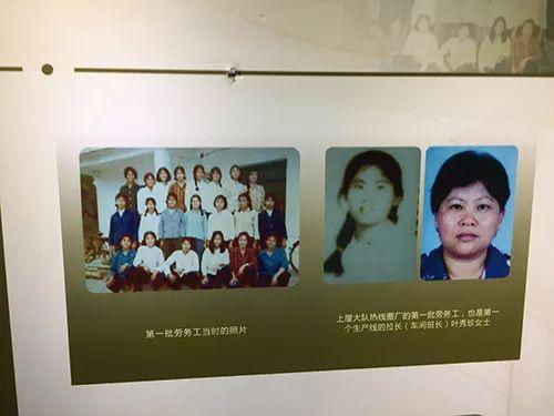 找到了!中国改革开放后最早的打工妹!原来她的生活是这样的……