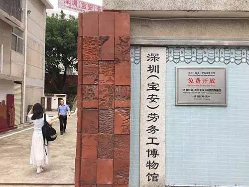 石岩厂妹_找到了!中国改革开放后最早的打工妹!原来她的生活是这样的 ...
