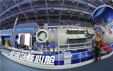高清大图来了!中国空间站核心舱首次公开亮相