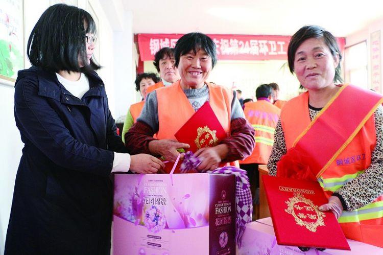 致敬城市美容师—— 钢城区召开环卫工人节表彰大会
