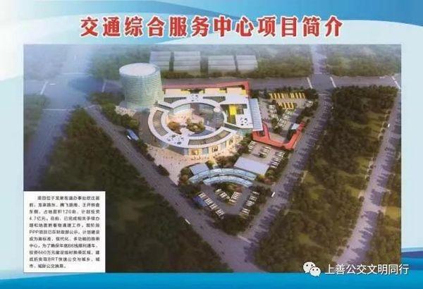 """BRT滕州换乘中心""已更名 建成后占地约100亩"