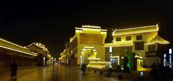 济宁竹竿巷特色文化街区亮化工程完工
