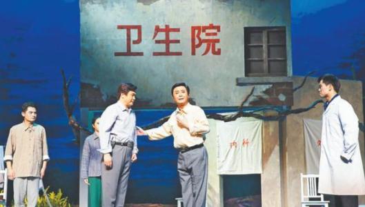 五音戏《源泉》亮相淄博市工人文化宫
