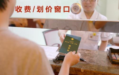 11月15日—30日淄博高新区受理下半年门诊慢性病申请
