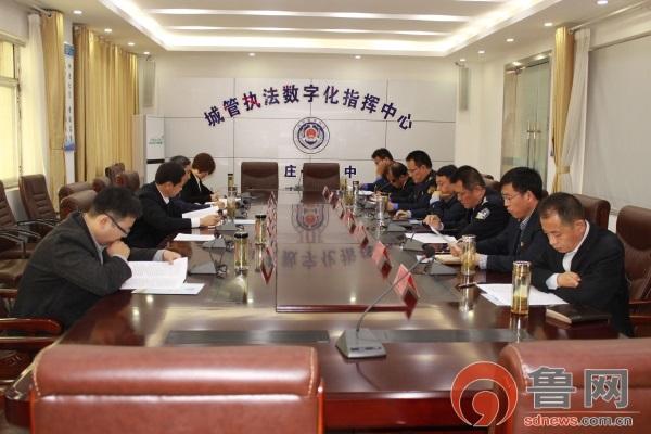 枣庄市城管局局长李清华带队到市中区调研