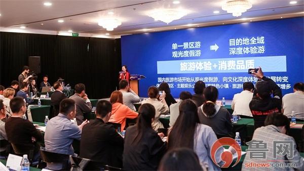 文创两岸·情系古城:台儿庄古城论剑2018中国文旅(IP)交流大会举行