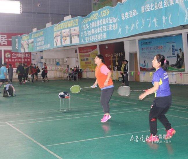 2018山东省老年人羽毛球比赛在德州开赛