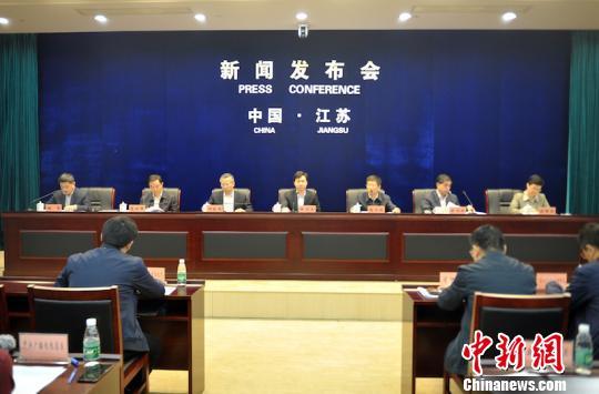 """江苏出台实体经济""""降本""""28条 计划为企业减负600亿"""