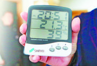 淄博中心城区部分居民家中提前暖起来