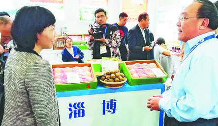 第十六届中国国际农交会落幕 淄博18家参展企业收获65个合作意向