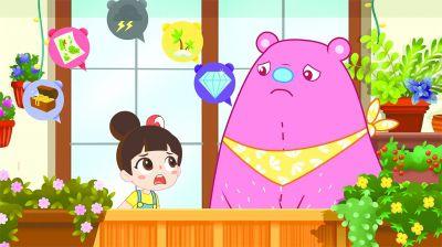 中国原创动画入围艾美奖 洛宝贝:走向世界的中国娃
