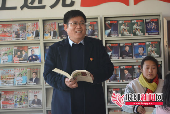 临沂性情校长孟黎:用课题研究引领最美中学发展