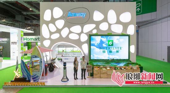 看好健康产业发展 美国安利公司亮相首届中国进博会