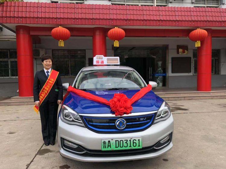 济南有了电动出租车 提速快、每公里成本仅2毛钱
