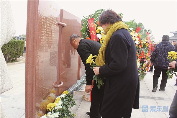 寒衣节近百人追思捐献者 东营遗体捐献报名已达180例