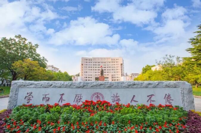 """曲阜师范大学上榜""""中国最好学科排名"""""""