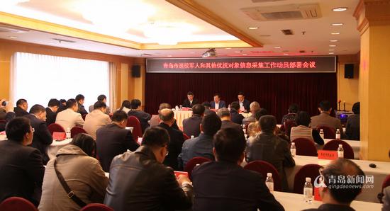 12月5日前 青岛将集中采集退役军人及其他优抚对象信息