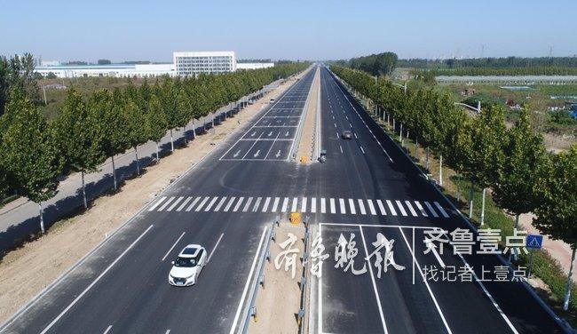 济宁城区西二环路段竣工通车