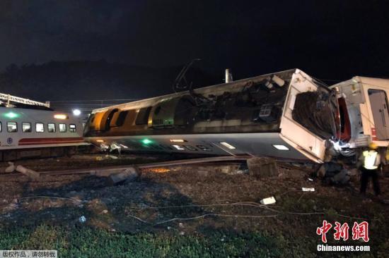 台当局拟设新机构 调查伤亡15人以上铁路公路事故