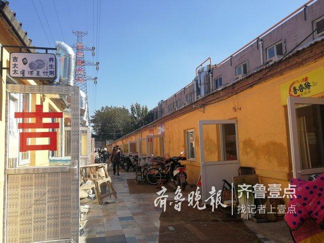 """济南一条街40家餐饮小店,""""抱团""""专营外卖生意挺火"""