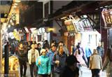 山东省对未来五年精品旅游发展作出规划安排