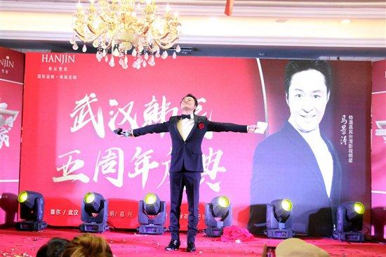 """bob注册:2018武汉韩辰整形5周年盛典,""""咆哮帝""""马景涛倾力助阵"""