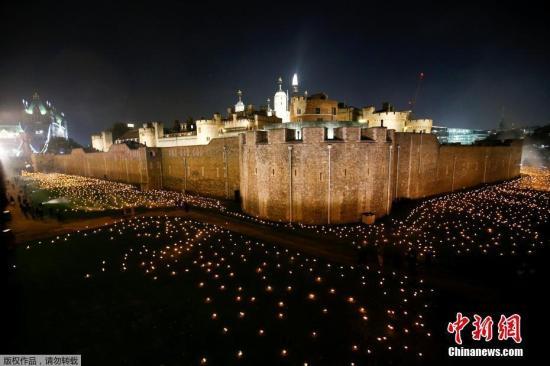 纪念第一次世界大战结束百年 伦敦塔点燃万支火把