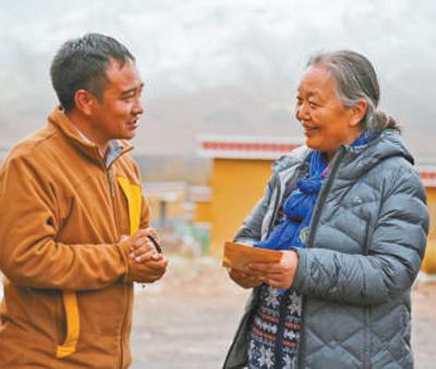 寻找古老藏药新价值(改革开放40年·杰出民营企业家)