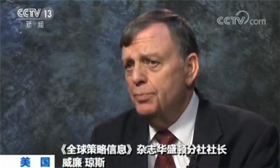 美学者:中国扩大开放将使世界受益