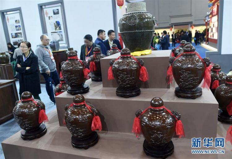 浙江绍兴:黄酒产业博览会开幕
