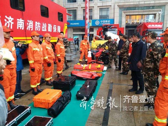 2018年济南消防宣传活动月活动在魏家庄万达广场开幕