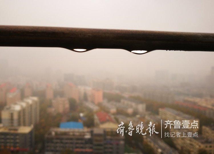 今年第一场冬雨?济南朦胧似江南