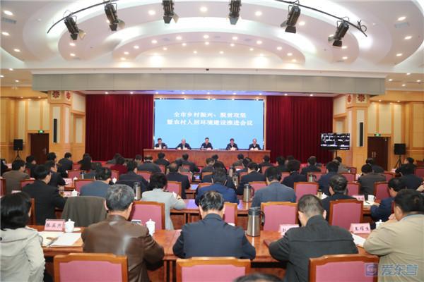 赵志远:为打造乡村振兴齐鲁样板作出东营贡献