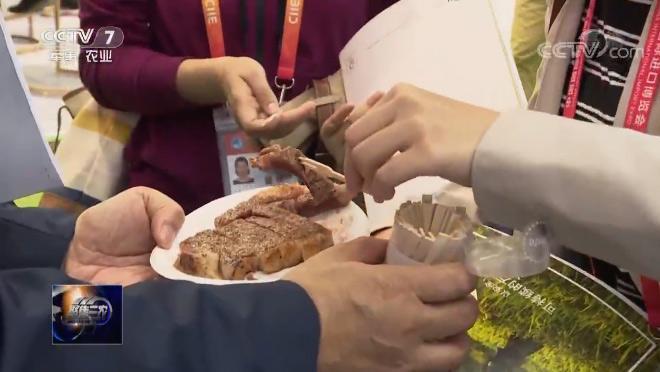 """来进博会品""""世界厨房"""" 中国消费者餐桌将再多1923种进口产品"""