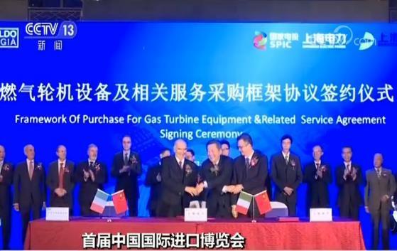 记者观察:中国发展 世界机遇