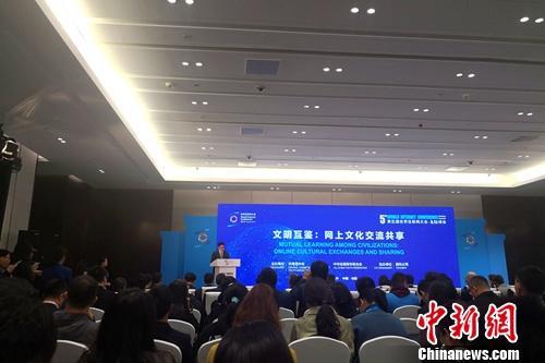 霍启刚:亚洲电竞协会将协助会员国建电竞游戏研究院