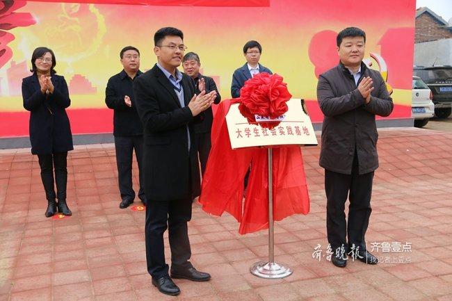 山东省首家纪念改革开放3D墙绘村落户德州