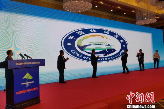 中国首次发布休闲渔业发展报告