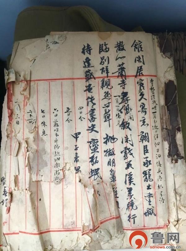滕州再现一本《战时日记》 详细记录山东野战军第八师参加滕县官桥战斗史料提供日军侵华有力罪证