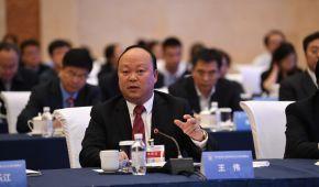 首届全国工商联主席高端峰会丨王伟:民营企业最重要的是资金成本
