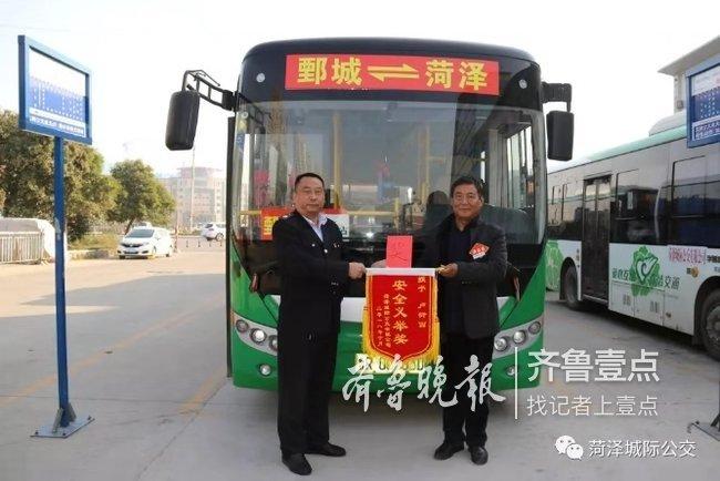 菏泽城际公交开通,三块钱到单县