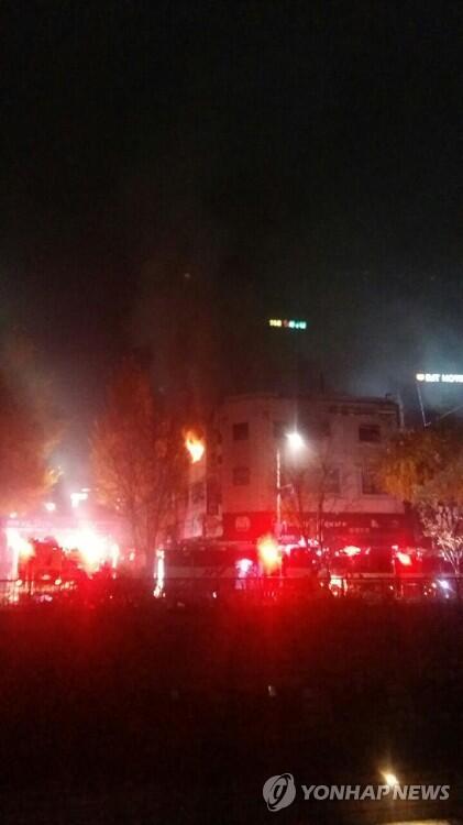 韩国首尔一考试院起火 至少6人死亡(图)