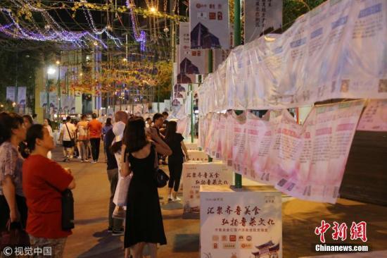 2018单身人群调查报告发布 解读中国单身新现状