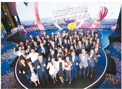 中国旅游辉煌40年:未来科技将赋予旅游无限可能