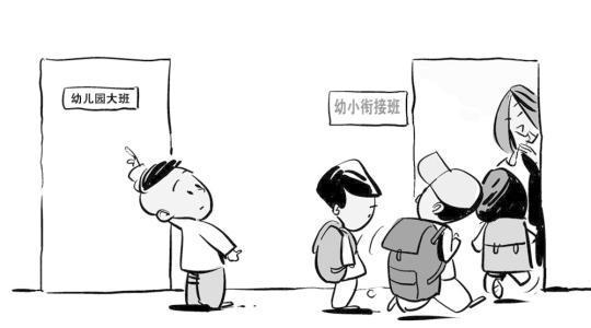 幼儿园大班空心化亟待遏制